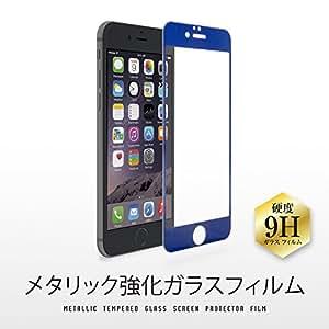 MUSASHI iPhone6 強化ガラスフィルム メタリックブル- MTGSGFIP6(MBL)