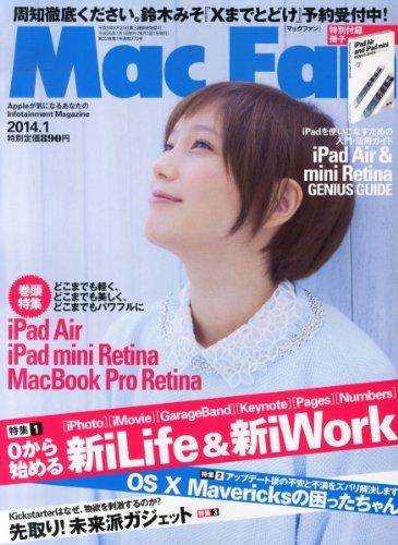 Mac Fan (マックファン) 2014年 01月号 [雑誌]の詳細を見る