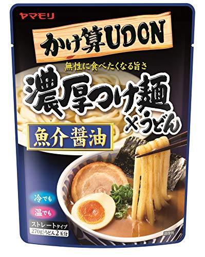 ヤマモリ かけ算うどん 濃厚つけ麺×うどん 魚介醤油 270g×5袋