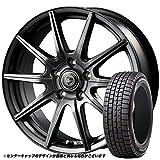 16インチ 1本セット スタッドレス・ホイール ダンロップ(Dunlop) ウィンターマックス01 (WINTER MAXX01) 205/60R16 92Q + インターミラノ クレールGS10 メタリックダークグレー インセット53