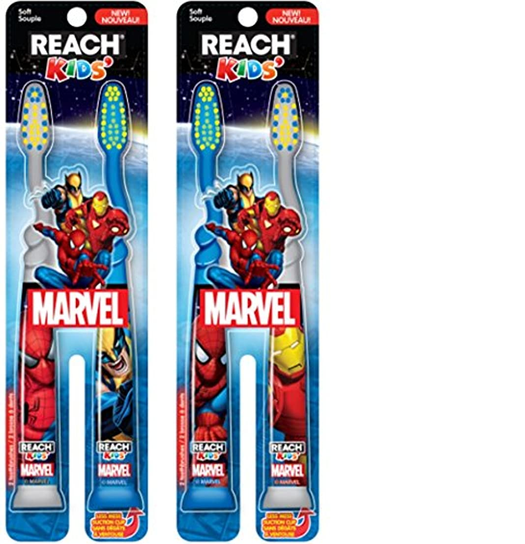 仕方足音約設定Reach Kids Mavel Soft Toothbrush, 2 Count by Reach
