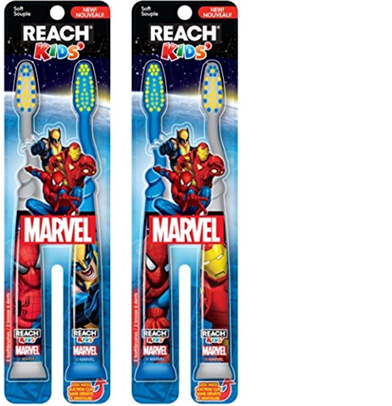 ありがたい複雑でない旧正月Reach Kids Mavel Soft Toothbrush, 2 Count by Reach