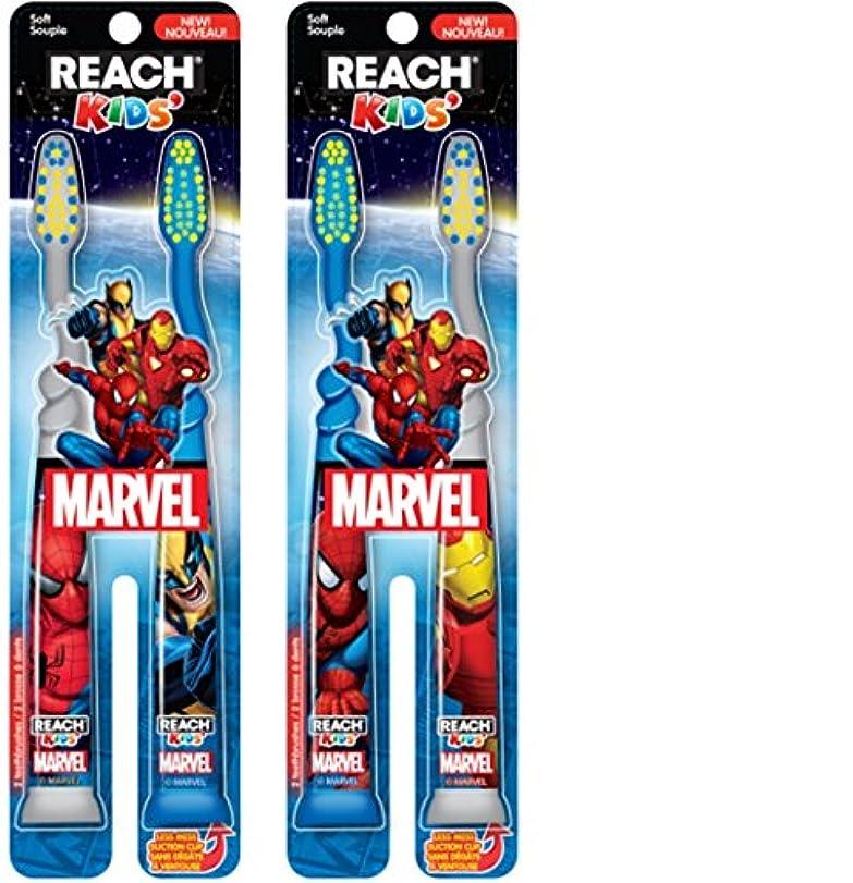 価値キウイ散文Reach Kids Mavel Soft Toothbrush, 2 Count by Reach