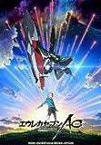 エウレカセブンAO 3【初回限定版】[Blu-ray/ブルーレイ]