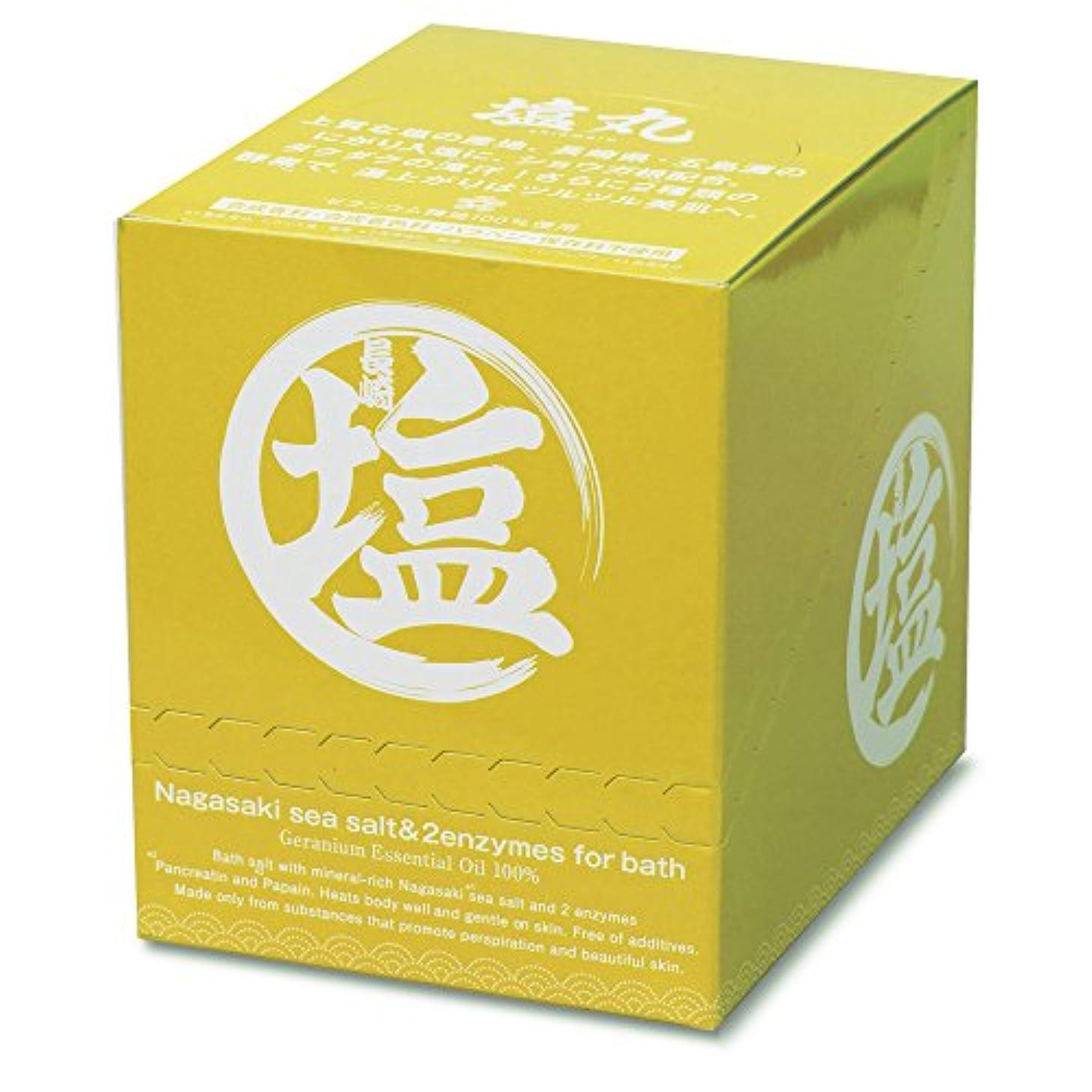 (塩丸)長崎産にがり入海塩入浴剤(40g×12包入)イランイラン精油/合成香料?合成着色料?保存料不使用
