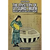 THE MYSTERY OF UTSURO-BUNE: ANCIENT UFO ENCOUNTER IN JAPAN?