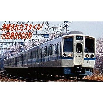 マイクロエース Nゲージ 小田急9000形 中間改造車 8両セット A6196 鉄道模型 電車