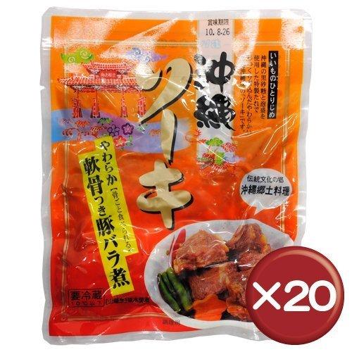 沖縄ソーキ 170g 20袋セット