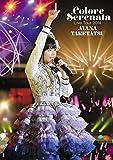 """竹達彩奈 Live Tour 2014""""Colore Serenata""""[DVD]"""