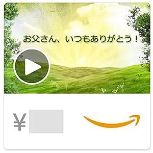 Amazonギフト券- Eメールタイプ - お...の関連商品7