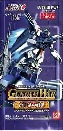 GUNDAM WAR 第6弾 新世紀の鼓動 ブースター BOX