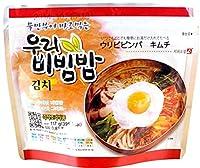 Woori's Ready to Eat Bibimbap Korean Mixed Rice Bowl100g (3.53oz) 335 Kcal - (KIMCHI, 2 PACK)