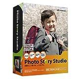PhotoStory Studio