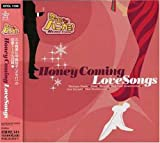 恋するハニカミ!Honey Comming LoveSongs/鈴木亜美