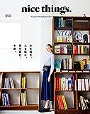nice things.(ナイスシングス) 2018年 05 月号 [雑誌] (本を編む、人を編む、街を編む、本屋。BO…