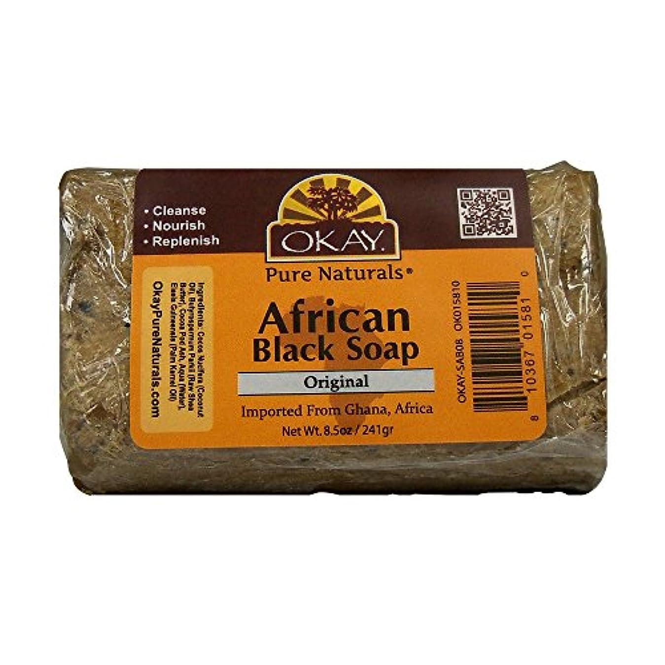アナニバー不正系統的Okay アフリカソープ、ブラック、8オンス 1パック