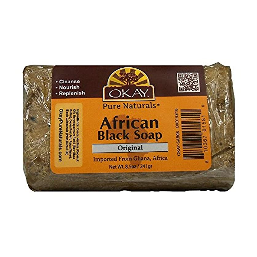 誠意助言ひねくれたOkay アフリカソープ、ブラック、8オンス 1パック