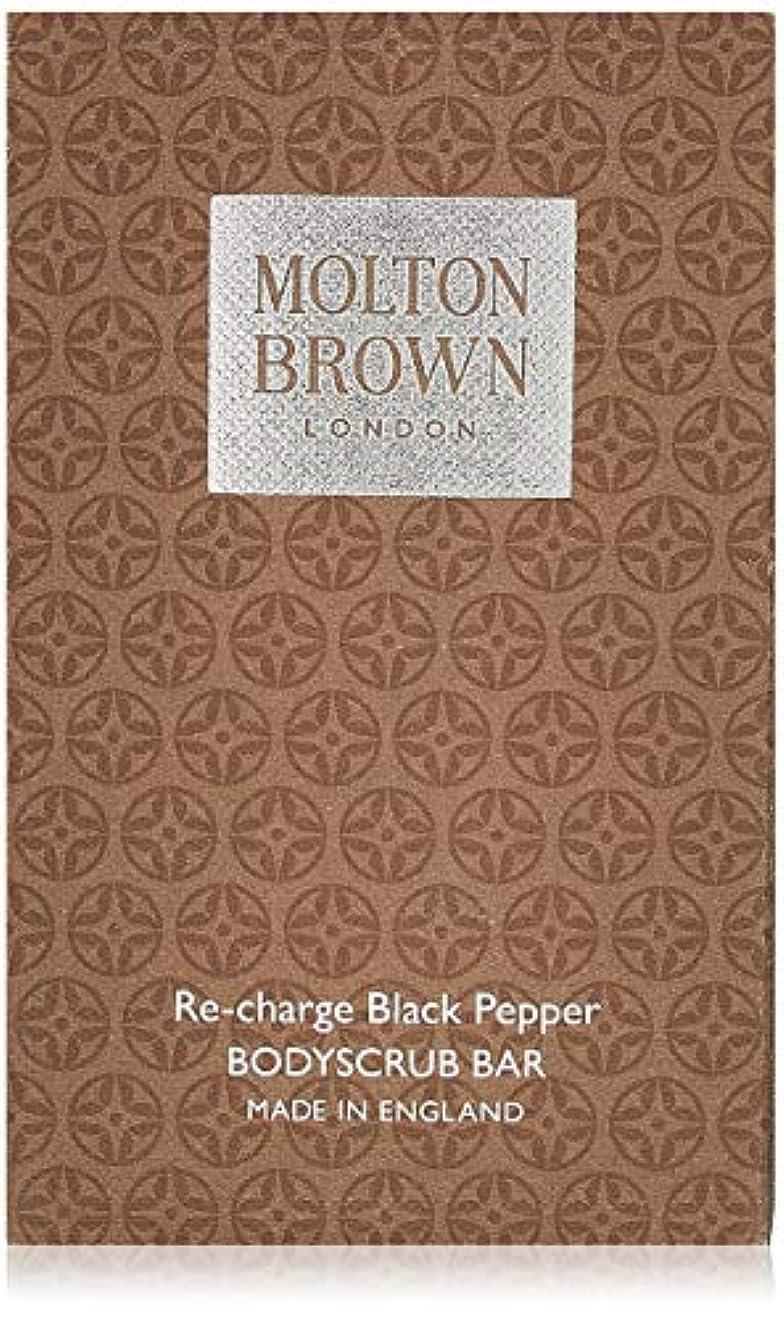 うまくやる()床を掃除するサンダーMOLTON BROWN(モルトンブラウン) ブラックペッパーボディスクラブバー