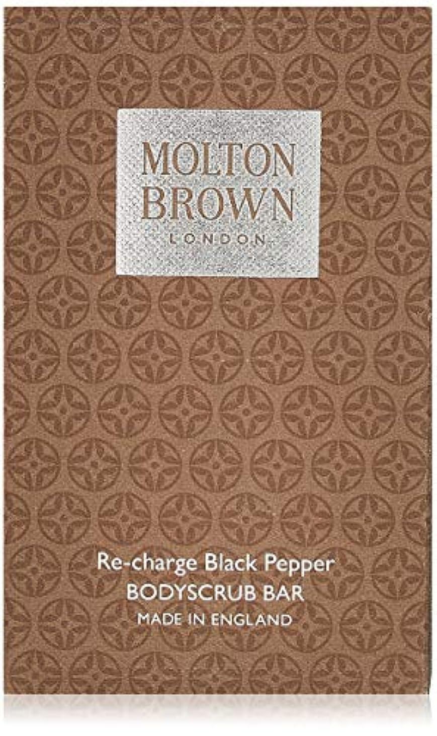 勢い色美徳MOLTON BROWN(モルトンブラウン) ブラックペッパーボディスクラブバー