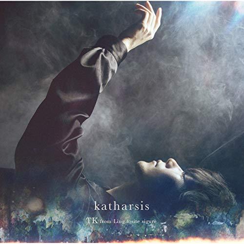 「katharsis」(TK from 凛)『東京喰種』最終章にふさわしい幻想的で、歌詞カードを片手に聴きたい名曲!の画像1