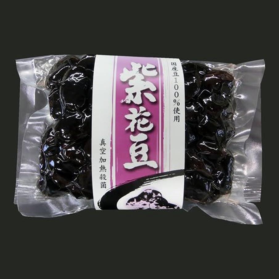 売るヒューバートハドソン信頼できる老舗 あんこ屋さんの【 高級紫花豆の煮豆】250gx3袋【黒化粧箱入/のし 包装対応可】