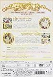 乃木坂春香の秘密I (初回限定版) [DVD]