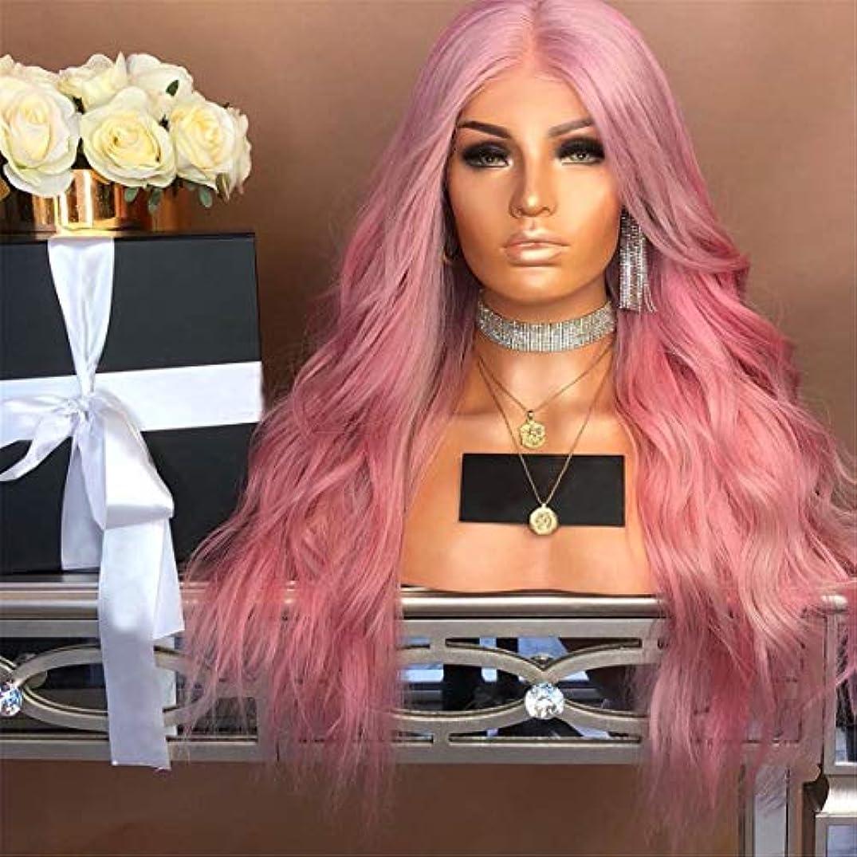 断片外科医ペイントIntercorey 1102-872人工毛ロングウェーブのかかったかつらレディース耐熱性のある女性偽の髪女性の髪飾り