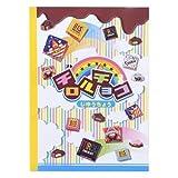 チロルチョコ[ノート]B5自由帳(白無地)おやつキャラ サカモト 文具 キャラクター グッズ 通販