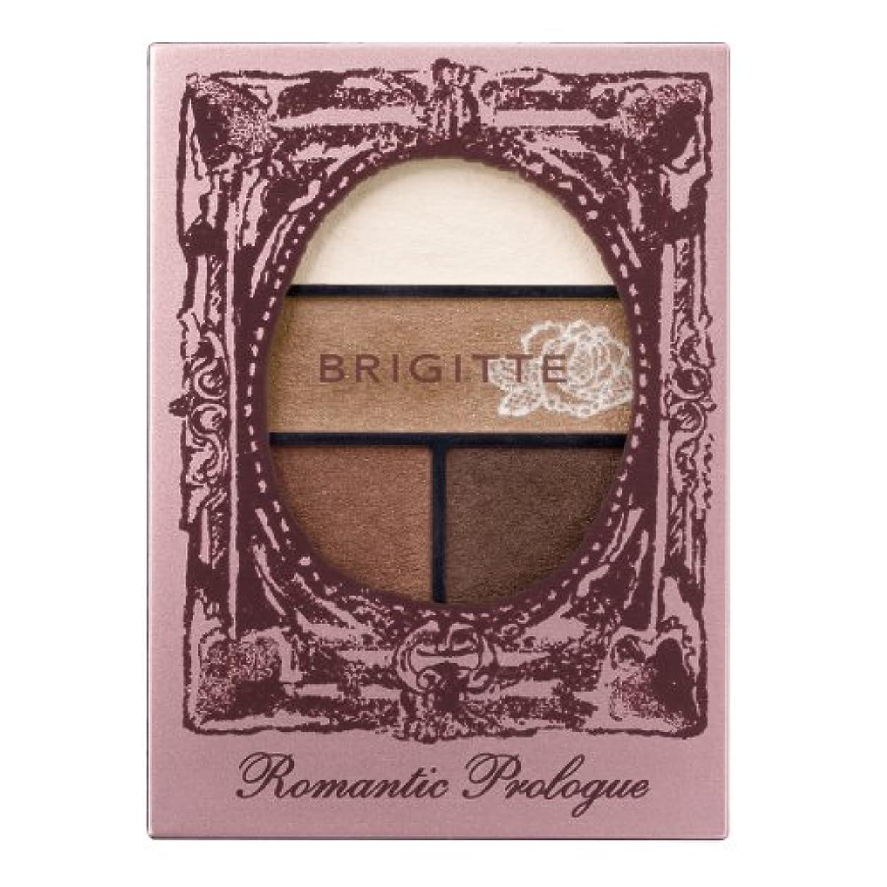 魔女ペパーミントトレーダーBRIGITTE(ブリジット) ロマンティック アイズ(アイシャドウ) BR-1