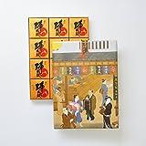 お菓子の香梅 誉の陣太鼓12個入 【のしなし】 スイーツ 910g