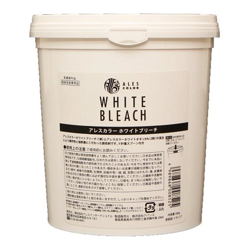 ミント品種絵アレスカラー ホワイトブリーチ 500g
