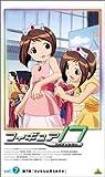フィギュア17 つばさ&ヒカル(7) [VHS]