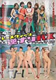 レースクイーン逆ナンバス [DVD]
