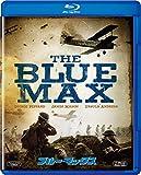 ブルー・マックス [Blu-ray]