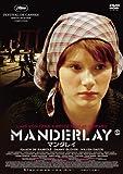 マンダレイ デラックス版 [DVD] 画像