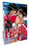 Ippo le challenger dvd 2