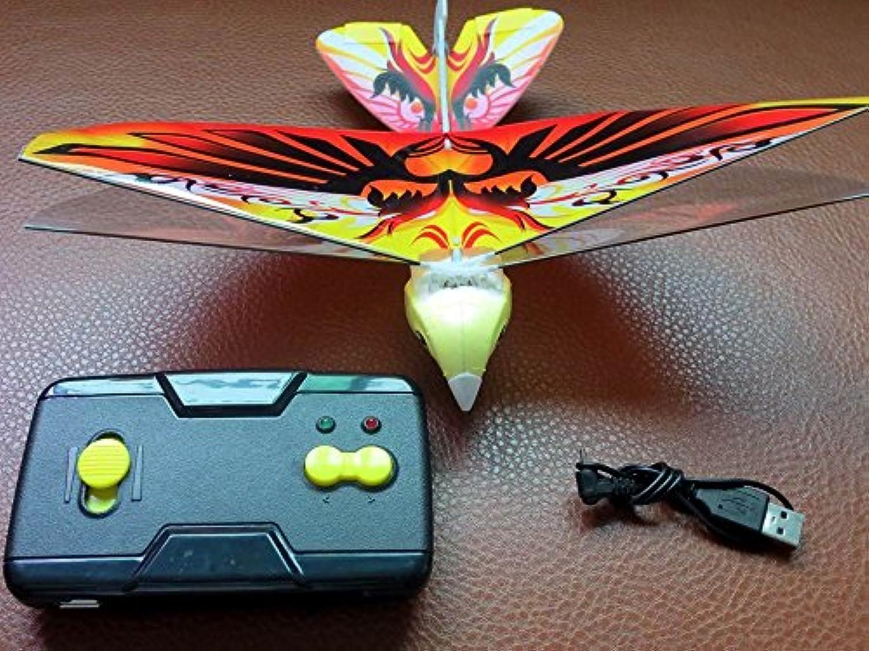 大空へ羽ばたけ NEW鳥型ラジコン E-Bird (オレンジレッド)