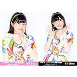 【坂本愛玲菜】 公式生写真 AKB48 53rdシングル 世界選抜総選挙 ランダム 2種コンプ