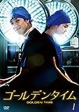 ゴールデンタイム (ノーカット版) DVD-BOX 1 画像