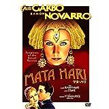 マタ・ハリ [DVD]