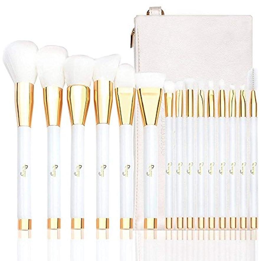 バランスはっきりしない手段Qivange メイクブラシセット化粧筆 高級繊維 肌触りふわふわ レザー風化粧ポーチ付き 収納便利 最適なプレゼント(15本、ホワイト)