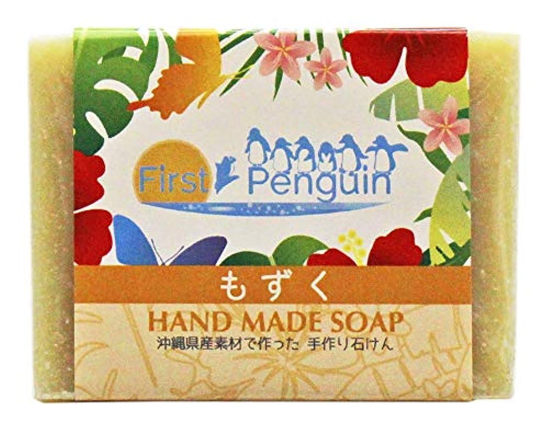 袋メロン左手作り洗顔石けん もずく 100g