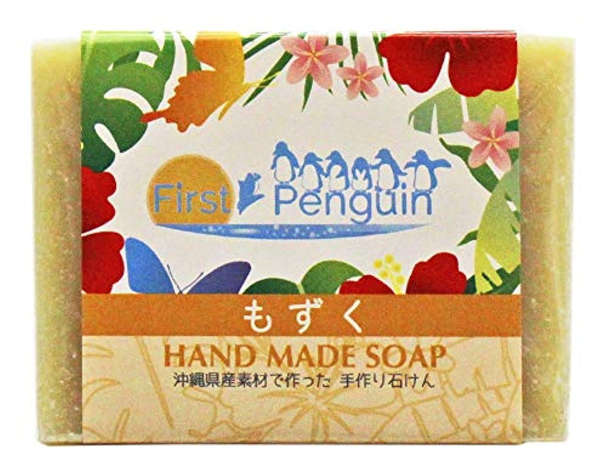 スペード組立愛情深い手作り洗顔石けん もずく 100g