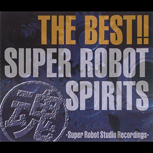 THE BEST!! スーパーロボット魂 -Super Ro...