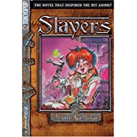 Slayers Text, Vol. 3: The Ghost of Sairaag