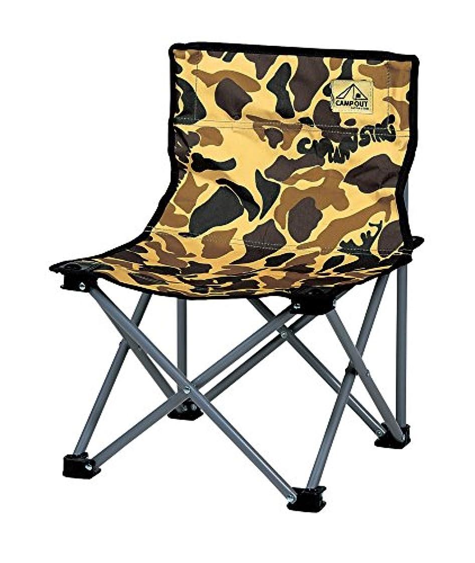休戦舌にキャプテンスタッグ(CAPTAIN STAG) キャンプ用品 椅子 チェア キャンプアウト コンパクト チェア カモフラージュUC-1627