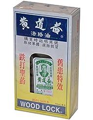 香港 黄道益活絡油 50ml x 3本セット [並行輸入品]