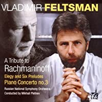 Tribute to Rachmaninov