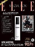 ELLE JAPON ( エル・ジャポン) 2019年10月号 × 「VITAL MATERIAL」ルーム&ファブリックミスト 特別セット ([バラエティ])
