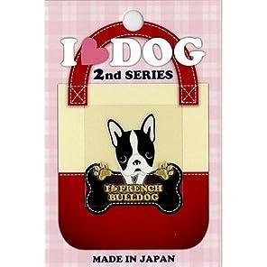 I LOVE DOG 2 シリーズ I LOVE DOG 2 10 Fブルドッグ